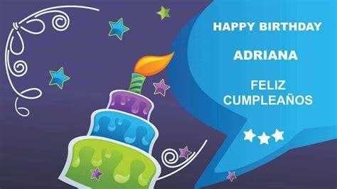 imagenes de happy birthday adriana adriana card tarjeta happy birthday youtube
