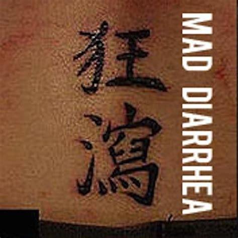 diarrhea tattoo fail 8 of the worst types of tattoos girlsaskguys