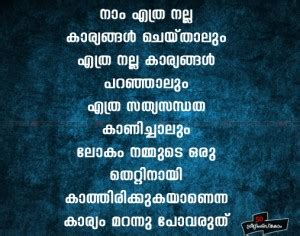 quotes about waiting for her in malayalam malayalam love quotes and sayings quotesgram