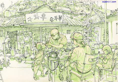 sketchbook jung gi jung gi planebreaks