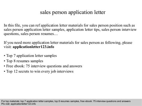 sales person application letter