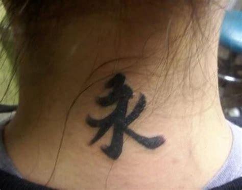 japanese tattoo on neck 35 impressive kanji neck tattoos