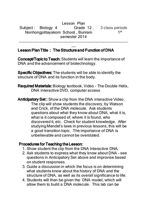 biology lesson plan template biology lesson plan menu the knownledge