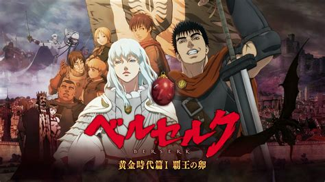 film anime berseri terbaik 6 best anime movies on netflix what is netflix