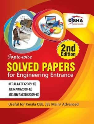 reference books for keam solved papers for keam jee and jee advanced 2009 2015
