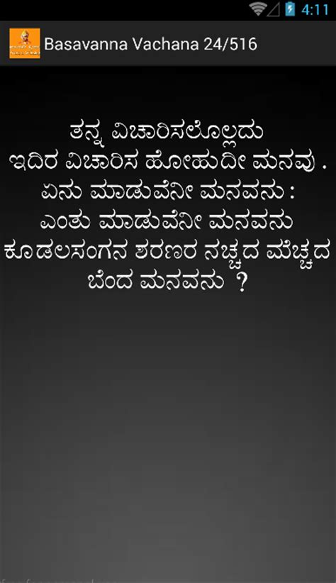 layout kannada meaning buztic com board meaning in kannada design inspiration