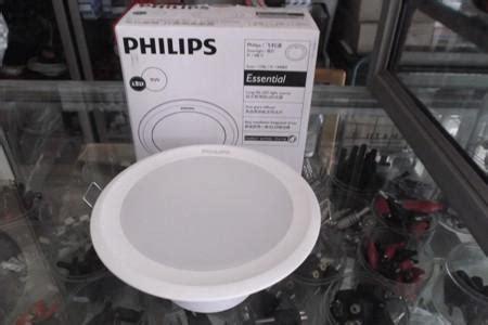 Lu Led Philips Murah jual downlight led 6500k 4 inch led 9 watt putih philips 44083 berkualitas murah baru aneka
