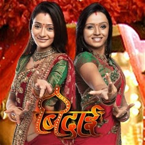 film india bidaai sapna babul ka bidaai tv serial 739 episodes online