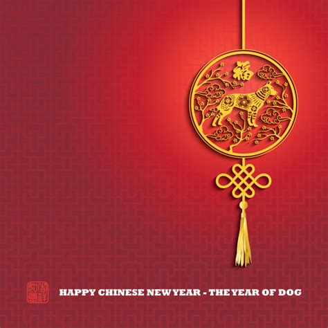 2018 chinese new year greeting card poster or invitation