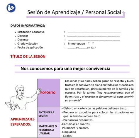 sesiones de aprendizaje de personal social del minedu 2016 sesi 211 n de aprendizaje del 193 rea personal social titulado