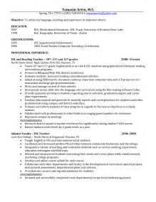 resume objective factory worker 1 factory worker resume - Factory Worker Resume