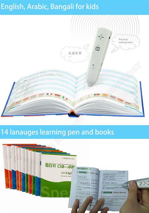 1 Set Buku Belajar Mandarin pembaca buku pembaca yang mengalami masalah tertentu kado