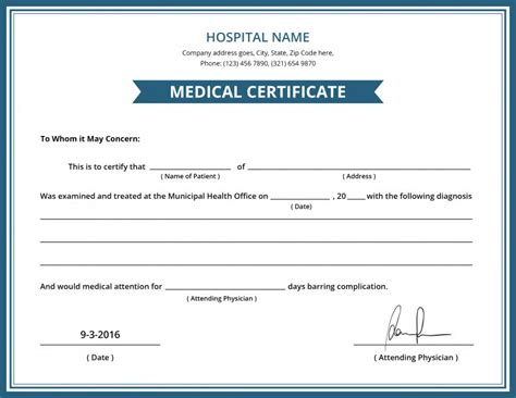 doctors medical certificate samples