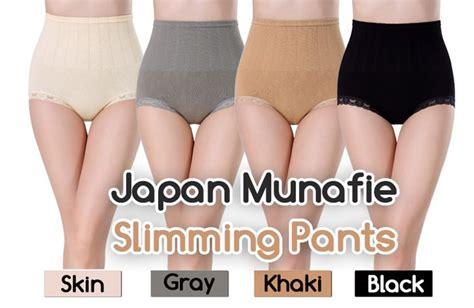 Japan Munafie Slim Slim Lace Celana Korset Renda Terla munafie slimming pant korset original japan 100