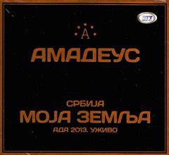 Dvd Ada Band amadeus srbija moja zemlja ada 2013 live dvd small serbian shop