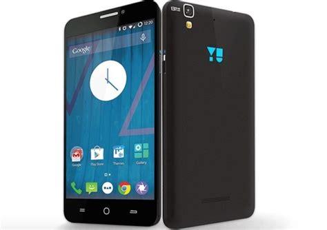 Microsoft Lumia 535 Second micromax yu yureka vs microsoft lumia 535 phonesreviews
