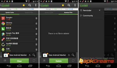app cache cleaner pro apk app cache cleaner pro 1tap clean v5 1 2 apk apkdreams