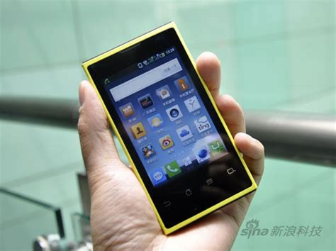 baidu android baidu s changhong h5018 android phone is official comes with free 300gb cloud storage