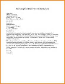 Recruiting Coordinator Cover Letter by 7 Email A Recruiter Sle Cashier Resumes