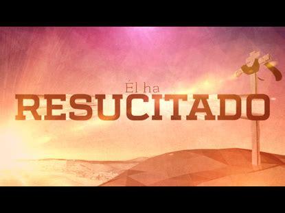 Worship House Media by El Ha Resucitado Centerline New Media Worshiphouse Media