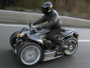 これなんだ 三輪バイク オートバイ モーちゃんの人生を楽しむブログです 一緒に人生を楽しもう