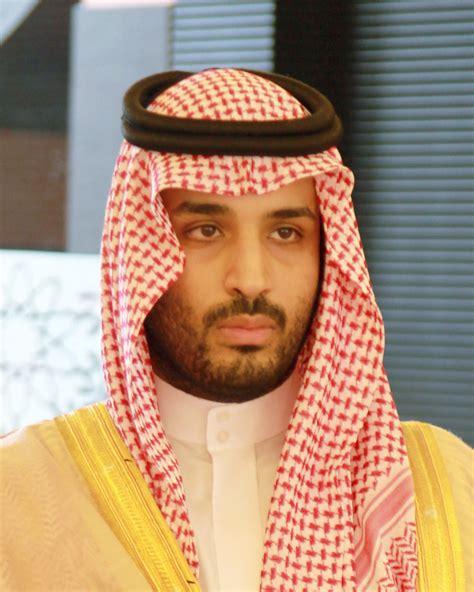 biography of king khalid la citazione del principe saudita sui finanziamenti alla