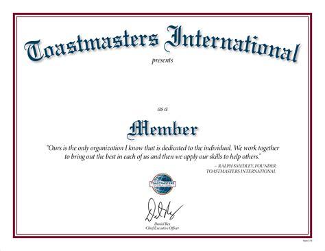 new member certificate template membership certificate