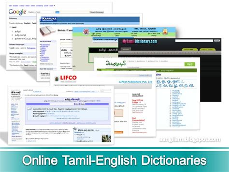malayalam english dictionary software free download full version free download english to tamil dictionary software full