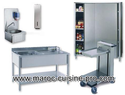 magasin materiel de cuisine khouribga mat 233 riel et 233 quipement de caf 233 et restaurant