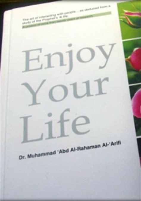 doodle name anisa enjoy your by sheikh dr muhammad abd al rahaman al