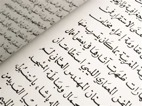 written language 7 reasons why you should learn the arabic language ilmfeed