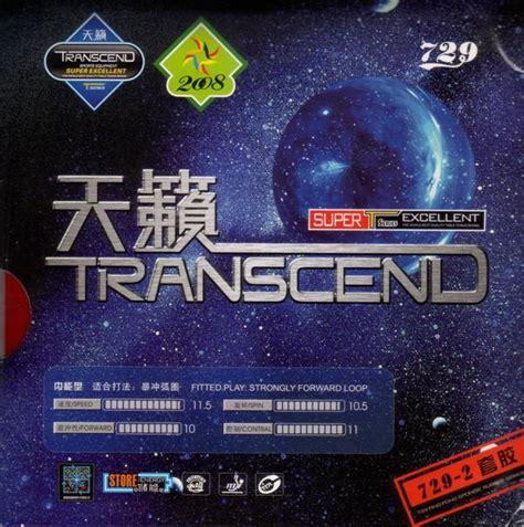 Friendship 729 729 2 Sensor 729 2 rubber with transcend sponge