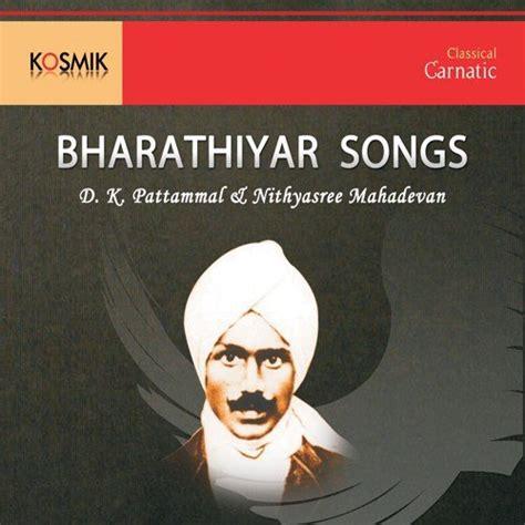 vande mataram song download in tamil vande mataram song by d k pattammal from mahakavi