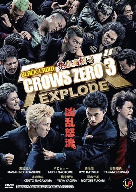 film takiya genji full movie dvd black crow crows zero 3 explode live action movie
