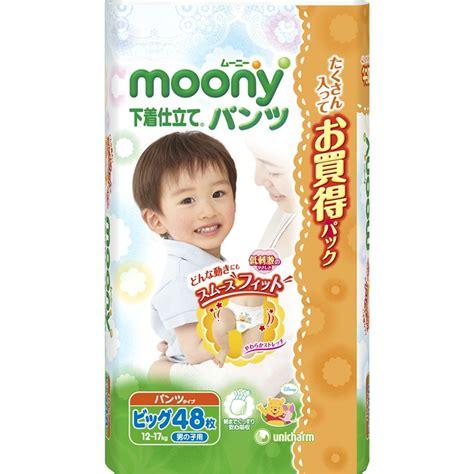 Nepia Genki Newborn 44 Nb44 lalla moony boy plus size xl 48