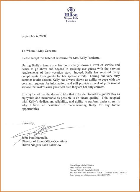 Reference Letter From Last Employer Reference Letter Exle Resume Skills