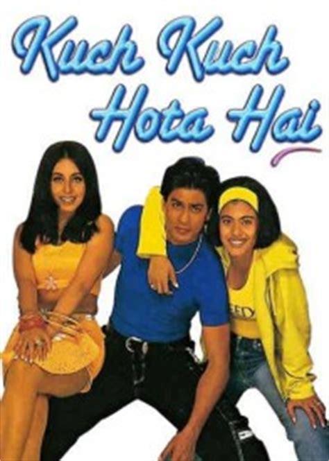 kuch kuch hota h song ladki badi anjaani hai lyrics kuch kuch hota hai 1998