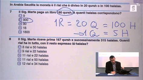 test ingresso universita test ingresso luiss esempio alpha test 5