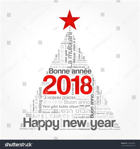 why is new year different to uk 2018 happy new year different languages stock vector