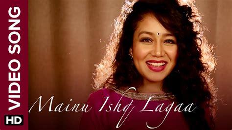 Neha Kakkar Song Video Song