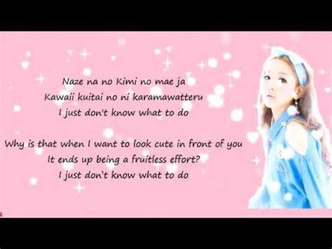kana nishino distance lyrics kana nishino distance rom eng lyrics youtube