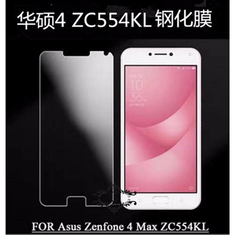 Armor Army Asus Zenfone 3 5 2 asus phone cases cover buy