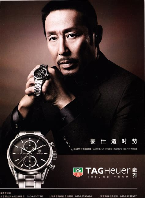 tag heuer ads 58 best ads with for tag heuer watches images