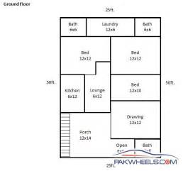 House Map Design 20 X 50 by 50 X 30 House Plans Submited Images