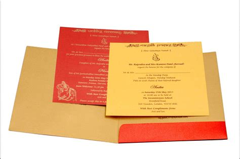 wedding invitation card printing in navi mumbai aamrapali card centre wedding invitation card in mumbai weddingz