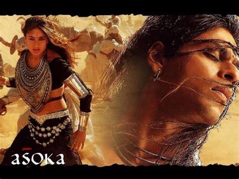 Film Seri India Asoka | asoka 2001 full hindi movie watch online dvd hd print