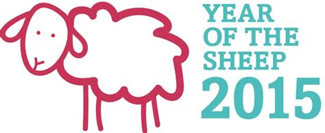 year of the sheep wofs 2015 year of the sheep autos post