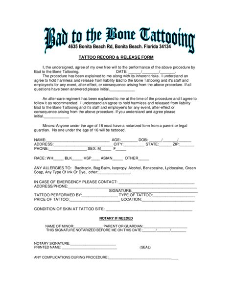 tattoo liabilty waiver form florida free download
