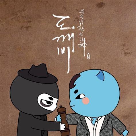 Custom Kdrama Goblin 515 best k drama images on drama korea korean