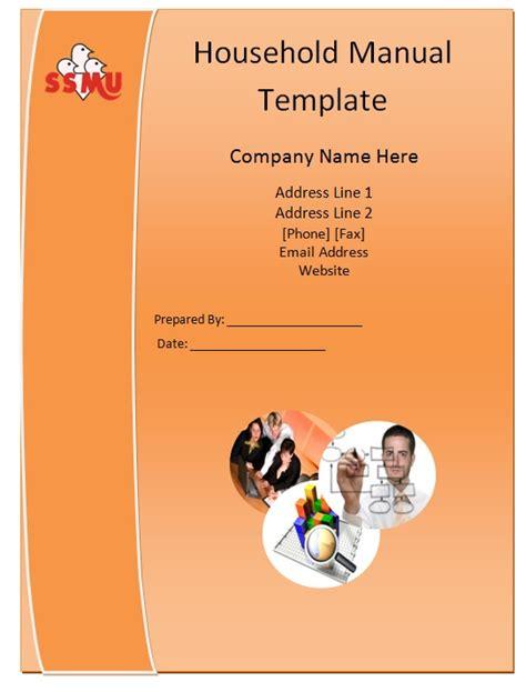 sle manual template best resumes